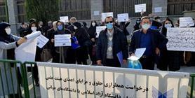 اعتراض اساتید دانشگاه آزاد+عبارت