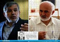احمد توکلی+صالحی امیری+عبارت