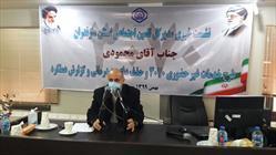 سیدعلی اصغر محمودی+عبارت