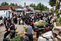 روستا بازار+عبارت