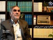 احمدی فولادی+عبارت