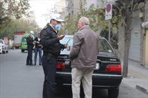 جریمه+تردد+پلیس+محدودیت ها+عبارت