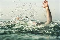 غرق+عبارت