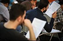آزمون استخدامی+عبارت