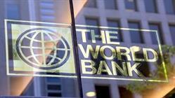 بانک جهانی+عبارت