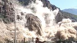 انفجار معدنی+عبارت