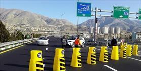 آزادراه تهران شمال+عبارت