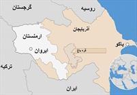 آذربایجان و ارمنستان+عبارت