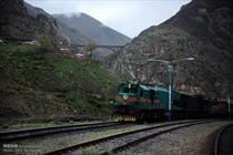 قطار+عبارت