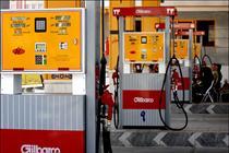 پمپ بنزین+عبارت