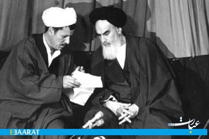 امام خمینی و هاشمی رفسنجانی - سایت عبارت