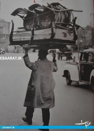 تهران نزدیک بازار ۱۹۵۸ - سایت عبارت