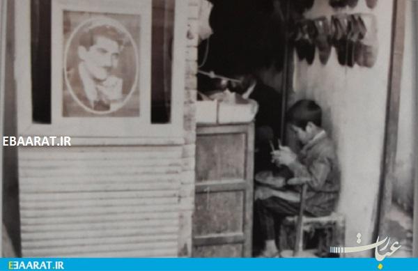 پادوکفاشی اصفهان ۱۹۵۸ - سایت عبارت