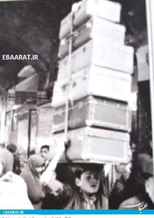 بازار تهران۱۹۵۸ - سایت عبارت