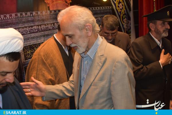 یازدهمین دوره جشنواره بین المللی نامه ای به امام رضا (ع)- سایت عبارت