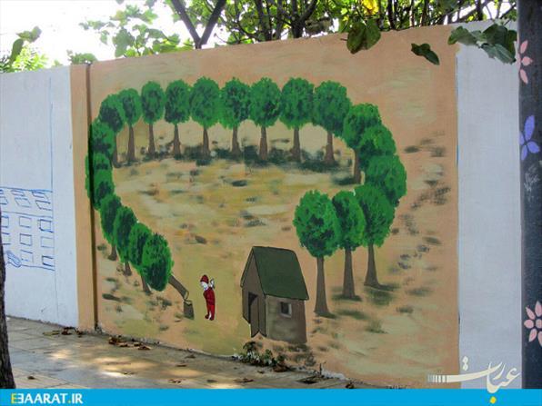 نقاشی های دیواری ساری