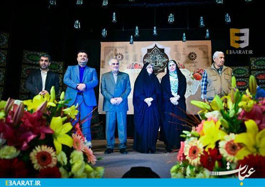 گرامیداشت روز کتاب، کتابخوانی و کتابدار در ساری