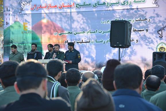 دسته روی نیروهای مسلح استان مازندران