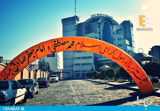 دیدار خصوصی مهدی عبوری و اردشیربیژنی در عمارت شهرداری ساری