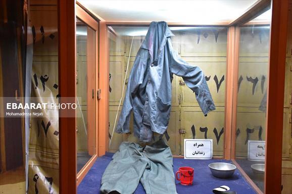 موزه عبرت ایران+عبارت