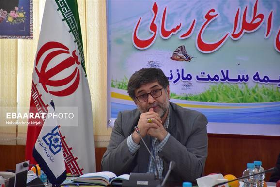 نشست خبری دکتر ظفرمند مدیرکل بیمه سلامت استان مازندران+ عبارت