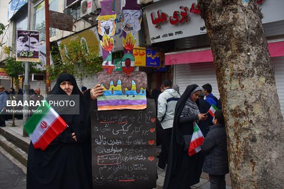 راهپیمایی ۲۲بهمن در ساری+عبارت