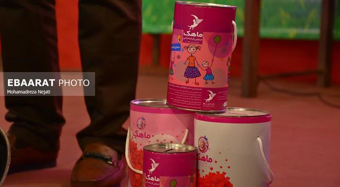 بازارچه خیریه ماهک+عبازت