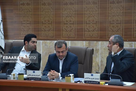 شورای اسلامی شهر ساری+عبارت