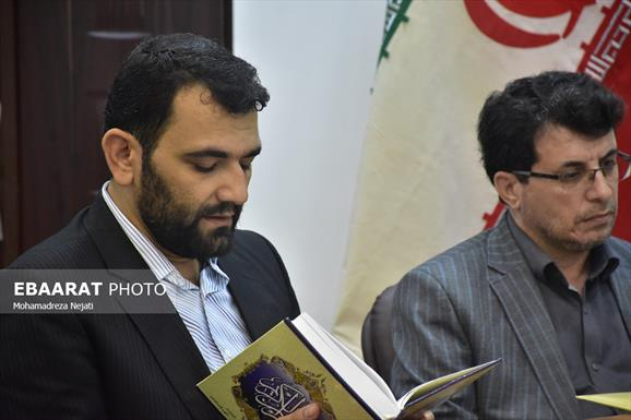 نشست خبری مشترک رییس دادسرای نظامی و دادستان نظامی استان مازندران+عبارت