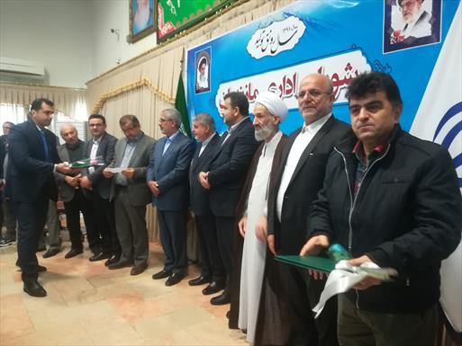 جلسه شورای اداری مازندران با حضور صالحی امیری