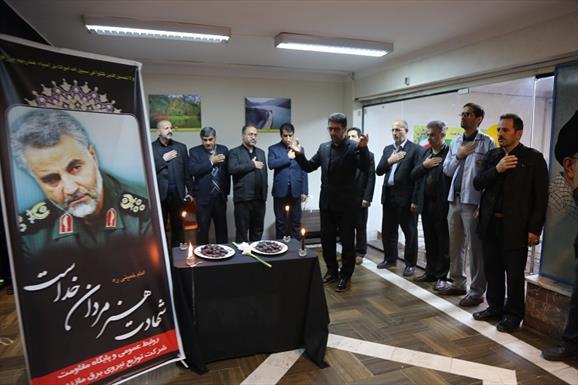 برگزاری مراسم گرامیداشت شهید سلیمانی در شرکت توزیع نیروی برق مازندران+ عبارت