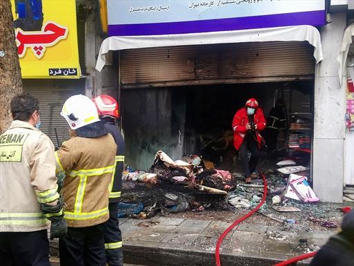 آتش در خیابان جمهوری ساری+عبارت