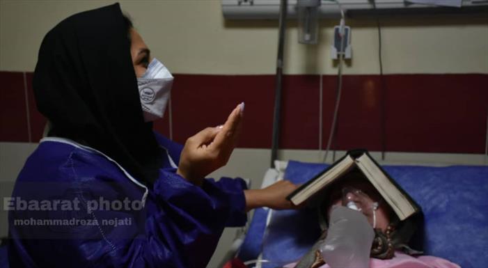 شب قدر در بیمارستان امام +عبارت