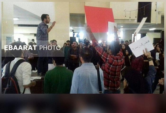 فیلم تجمع دانشجویان دانشگاه مازندران+عبارت