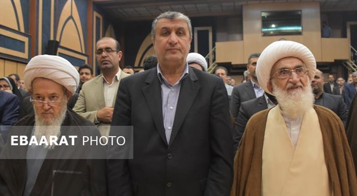 شورای اداری مازندران با حضور آیت الله نوری همدانی در ساری+عبارت